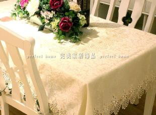 时尚奢华暗纹提花欧式镂空高档桌布餐桌布茶几垫布艺椅套桌垫台布,桌布,