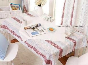 『韩国定做家居』R437 蓝色多瑙河点点条纹拼色桌布套件,桌布,