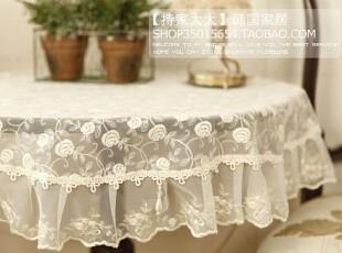 韩国正品代购*韩国蕾丝用品圆桌桌布/蕾丝圆形桌旗SP13-14,桌布,
