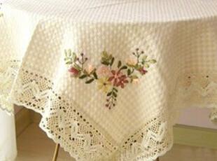 美多多低价馆 蜂巢棉麻丝带绣 高档典雅台布 盖布 盖巾150×150,桌布,