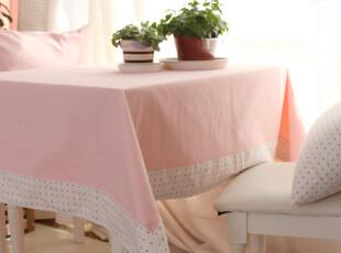 活性纯棉帆布 镶边桌布/台布/茶几布/盖布/HONEY系列,桌布,