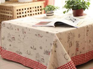 亲近自然 棉麻质地 镶边桌布/台布/茶几布/盖布/fancy的小资生活,桌布,