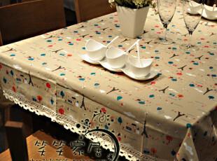 Smile home 新款棉麻桌布 餐桌布 茶几布 盖布 美式乡村 可定做,桌布,