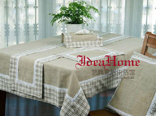 简约时尚  时尚生活首选 艺典家居 餐桌文化时尚套件,桌布,