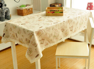 新品 韩式棉麻布艺桌布|台布|茶几布|餐桌布|乡村延续 可定做,桌布,
