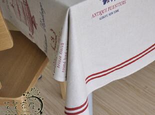 新款~韩国进口面料 亚麻桌布|台布|茶几布|亚麻餐桌布 质量棒,桌布,