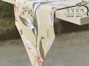 Smile home 原创设计 彰显灵魂的色彩 帆布桌旗 YC-1,桌布,