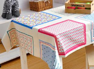 新! 上等亚麻布艺桌布|台布|茶几布|亚麻餐桌布 惊艳独特 可定做,桌布,