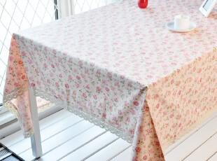 特价!笑笑家居 田园碎花 纯棉布艺桌布|餐桌布|台布 可定做,桌布,