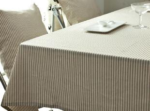 慕布卡 精品棉麻/绿色天然/低调闲适/桌布台布盖布/卡其条纹/定制,桌布,