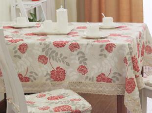 桌布/台布/餐桌布/茶几布/定做配椅垫椅套(emily系列)卡秋莎.红版,桌布,