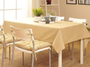 【优纺客】卡其色桌布/宜家现代简约北欧风格/台布桌巾茶几盖布,桌布,