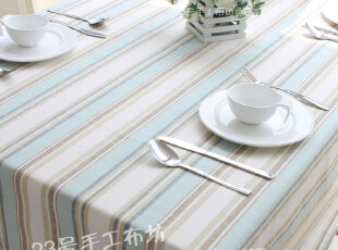 高档色织纯棉布艺餐桌布台布 青蓝条 蔚蓝色的浪漫情怀,桌布,
