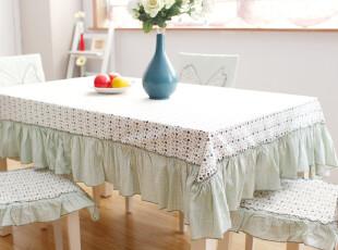 9814*绿小碎花 餐桌布 布艺 桌布田园 椅套 坐垫 椅垫 餐椅套椅套,桌布,