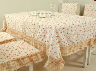 田园生活 黄色小花 布艺桌布 椅垫 椅子套 椅套 台布 餐桌...,桌布,