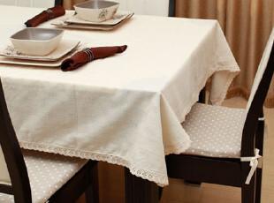 致惠田园简约欧式蕾丝花边桌布台布餐桌布艺棉麻提花镂空定制套装,桌布,