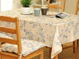 【优纺客】米底蓝花桌布/北欧风格现代简约田园/桌巾台布茶几盖布,桌布,