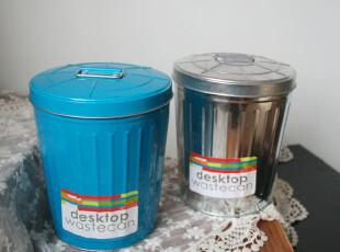 Ids'创意桌面废纸篓 垃圾桶 带盖 桌面收纳桶 杂物桶 整理桶 2色,桌面收纳,