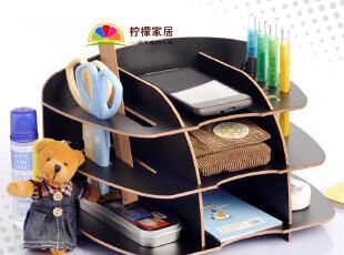 柠檬家居 纳川 多层桌面架 文具架 木质杂物整理架/桌面收纳架,桌面收纳,
