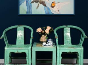 [非常道.混搭家具]独家出口复古实木圈椅+茶几套装[园意],椅凳,