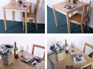 外贸出口IKEA宜家风实木餐桌餐椅,椅凳,