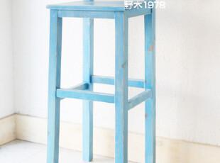 实物拍摄!地中海家具 实木 蓝色地中海吧椅【预定】00,椅凳,