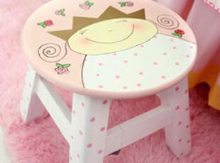 ★公主梦想★韩国家居*小新娘*甜美点点*可爱圆形家居凳子 W2191,椅凳,