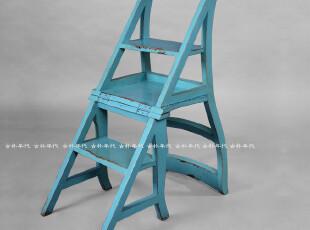 折叠椅 出口实木田园多功能地中海椅 宜家家居梯子功能 蓝色做旧,椅凳,