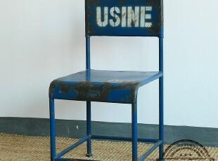 法诺乡村家具 铁艺做旧个性餐椅酒吧椅 D008 现货,椅凳,