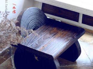 和风----日单原木实木泡桐木(梧桐木)烧桐木矮凳古朴椅子,椅凳,