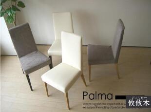 攸攸木 实木椅子 橡木 餐椅 咖啡椅 外贸 日式 宜家 简约现代,椅凳,