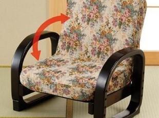 『新款上市』日式座椅 休闲座椅 曲木折叠椅 多种角度调节,椅凳,