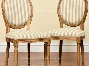 奇居良品 欧式美式实木家具餐椅吧台休闲椅哥德堡系列餐椅,椅凳,