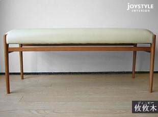 攸攸木 实木椅子 橡木 外贸 宜家 时尚简约 休闲长凳 换鞋凳 矮凳,椅凳,