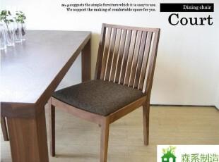 森系制造/宜家/日式家具/橡木/餐桌/餐椅/九条椅/现货zakka,椅凳,