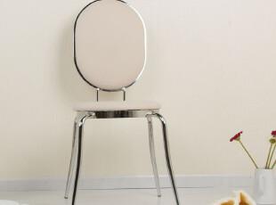 【黑白调】时尚休闲现代简约 皮面淡粉色餐椅 不带扶手 特价包邮,椅凳,