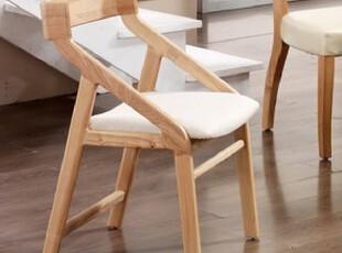 包邮PAZIOO三角椅 实木椅子 韩式餐椅咖啡椅宜家创意椅子厂家直销,椅凳,