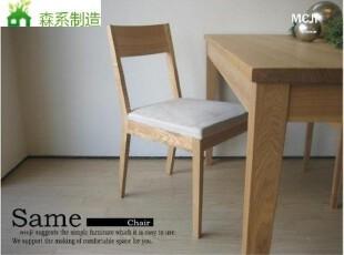 纯实木宜家家具水曲柳咖啡椅餐椅田园休闲zakka风格,椅凳,