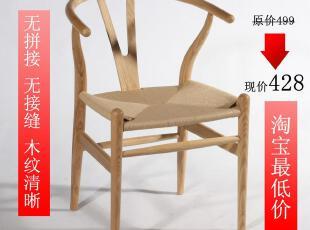 Y-Chair/叉骨椅/餐椅/实木/无接缝/大量现货/欢迎批发,椅凳,