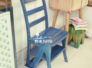 梯子与椅子结合 美式田园 柞木多功能 梯形椅 餐椅 【20天】00-1,椅凳,