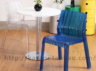 创意时尚 褶皱 椅子 欧式 餐椅 塑料 休闲单人椅 家具 透明凳子,椅凳,