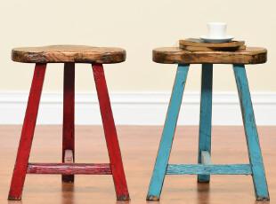 奇居良品 欧式美克美家风实木家具餐椅吧台休闲椅诺纳斯系列梅花,椅凳,