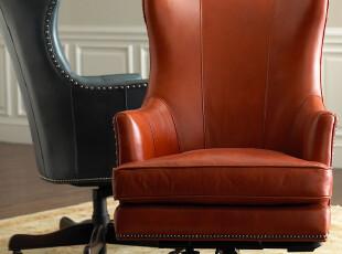 【天猫原创】奥汀堡美式家具 铆钉装饰 真皮沙发椅AH001,椅凳,