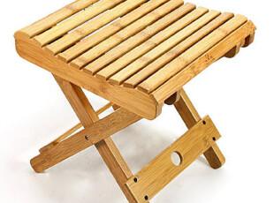 正品 味老大绿色环保时尚折叠竹凳 楠竹凳 马扎子 便携凳 折叠椅,椅凳,