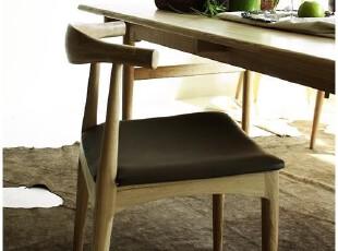【汉资 北欧设计】牛角椅 北欧 汉斯韦格纳Hans.Wegner 电脑实木,椅凳,