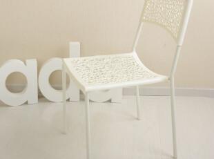 【黑白调】家具精品馆餐椅子现代时尚简约 休闲镂空椅 特价包邮,椅凳,