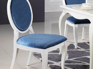 达维德家具 办公椅电脑椅酒店餐椅 白色时尚简约餐椅 T027B 特价,椅凳,