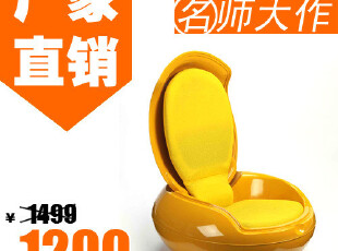 的确良-创意时尚新款家具 翻盖 玻璃钢马桶椅蛋椅化妆盒 休闲椅,椅凳,