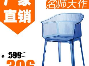 的确良-创意时尚出口独家 塑料条纹 休闲椅餐桌椅 卧室房间户内外,椅凳,