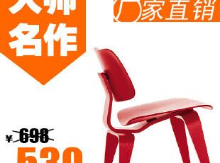 的确良-经典简约 书房休闲椅弯木凳弯木弯板曲木Vitra Eames LCW,椅凳,